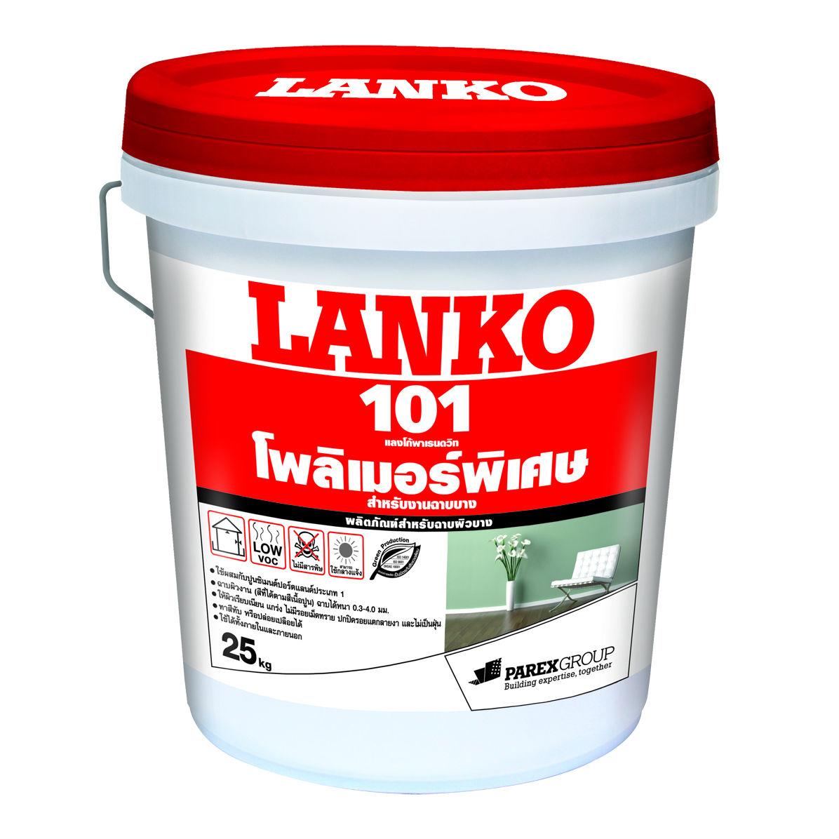 LANKO 101