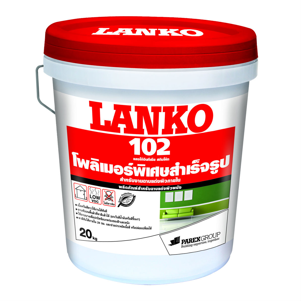 LANKO 102