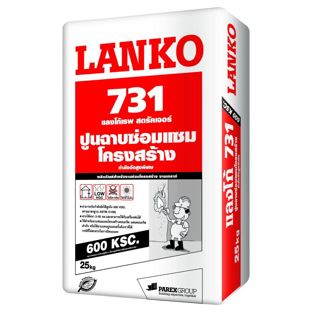 LANKO 731