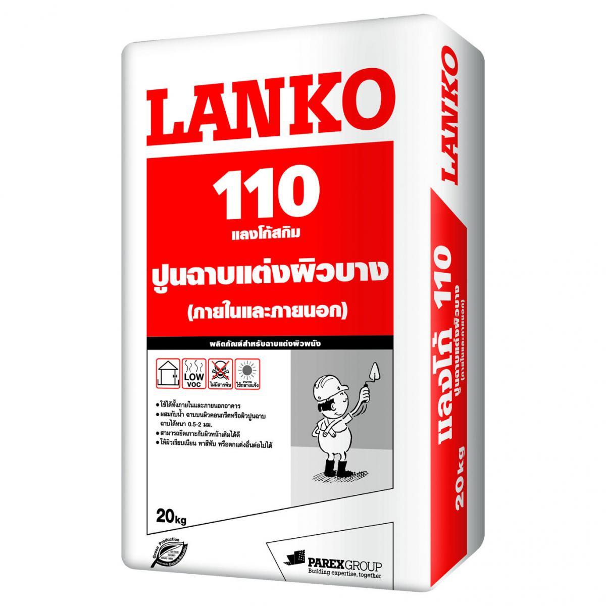 LANKO 110