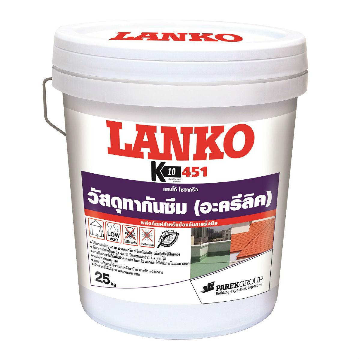 LANKO 451