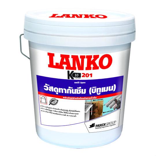 LANKO 201