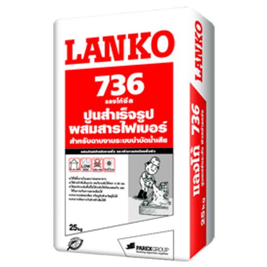 LANKO736