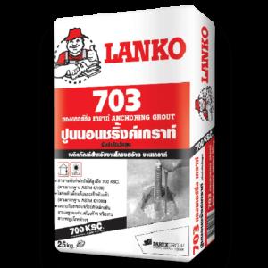 LANKO 703