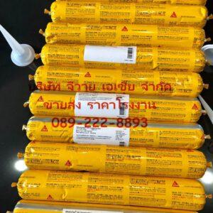 กาวยาแนว โพรียูรีเทน Sikahyflex-160